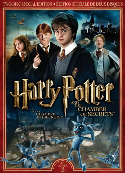 Harry Potter & The  Chamber Of Secrets (Special  Edition) (2DVD)