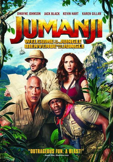 Jumanji : Welcome To The Jungle (Jumanji : bienvenue dans la jungle)