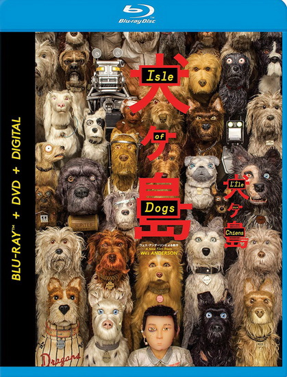 Isle Of Dogs (L'Île Aux Chiens) (Blu-Ray+Dvd+Digital)