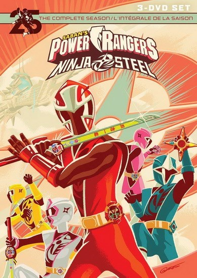 Power Rangers Ninja Steel Complete Season Archambault